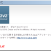 Java Runtime Environment (JRE) 8 Update 171