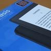 Kindle Oasisを購入したので考えた Paperwhiteよりも優れている3つの重要なポイント