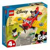 6月の新発売LEGO