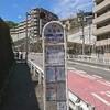 横浜市中央図書館へ予約をした本を借りに