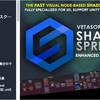 【独自セール】スプライトエフェクトが作れるエディタ「Shadero Sprite」が2日限定セール / タイルマップエディタ / 2D系の無料アセットが中々凄い