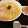 新宿駅東口 魚介スープのお店