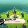 『キャットクエスト』開発者インタビューPart1がYoutubeで公開!