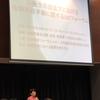 旧優生保護法下における強制不妊手術に関するJDFフォーラムに参加しました