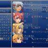 【RGSS3】熟練度アップアイテム