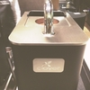 スターバックスリザーブのコーヒー The Clover brewing system