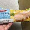 フジパン ベイクドケーキ レモン 食べてみました