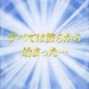 【FEH】超英雄召喚・すべてのはじまり 参戦!