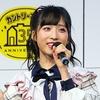"""『CDTV』AKB48の""""生歌""""にツッコミ殺到「違和感すごい」「放送事故」"""
