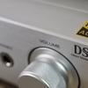 MacのUSBからDSD 5.6MHzで出力する