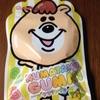 クマタングミ ライオン菓子