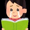 【語彙力ゼロ感想文】村上春樹『騎士団長殺し』を読んで。豊かな時間について考えた。