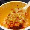 辛いもの好き!ラーメン好きは絶対食べろ!【中本 北極ラーメン】のカップ麺 なっちょさん式のシメで食べてみた!