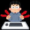 キーボードのショートカットキーでコピペを多用するので左手の小指が痛い/高いマウスで解決できるの?