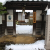 正月旅行 厳冬の山陰旅 大晦日の松江めぐり