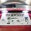 LEDナンバー灯(R53MINI)