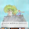 """""""星の王子様メッセージ""""というアプリと汚れ新聞紙 ~ブログ始めてみました~"""