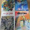 風見潤『クトゥルー・オペラ』4部作の概略と日本クトゥルー神話への影響