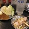 四文屋 - 東京 チェーン もつ焼き