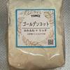 最強の食パン小麦粉(1) ゴールデンヨット