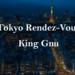 "【King Gnu/Tokyo Rendez-Vous】歌詞の意味を考察! ""トーキョーランデブー""とは何なのか"