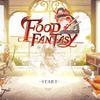 【フードファンタジー】光耀大陸の料理レシピ
