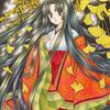 「銀杏の姫」色鉛筆&鉛筆オリジナル平安イラスト:年末が怖い