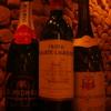 新年のスタートワイン