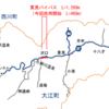 山形県 主要地方道大江西川線「貫見バイパス」が部分開通