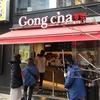 GONGCHA貢茶新宿駅東南口店オープン! 初めてゴンチャを飲んでみた!
