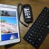 ZenFone 3 Ultraを約1ヶ月使用して