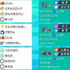 【剣盾シングルS2構築】カバギャラ展開&ドヒドリッポ【最高最終428位】
