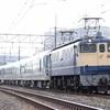通達055 「 甲235+甲236 東武鉄道500系(506~508編成)甲種輸送を狙う 」