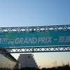 YURI ON ICE―GRAND PRIX―原画展― 行ってきました。