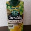 #316 シャインマスカット味!とミコ経過【日記】