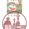 【風景印】日本橋郵便局(2020.5.25押印)