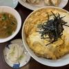 ランチは行列!西新宿の町中華「登喜和」のカツ丼&オムライスを食べてきた