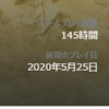 APEX LEGENDは神ゲー