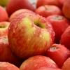 りんごとアボカドのナムル