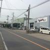 埼玉県上尾市にあるクライミングジムZEROに行ってきた