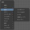 【2.8対応】Blender コンポジットノード辞典 - 出力