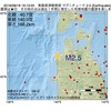2016年08月18日 19時13分 青森県津軽南部でM2.5の地震