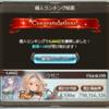 4/24 201904風古戦場振り返り会