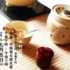 『七夕慎太郎茶会』開催