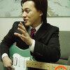 ギター練習メニューの作り方