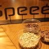「Speee Coffee Meetup #01」を開催しました