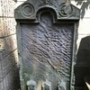 綺麗に削り取られた 霊川寺の庚申供養塔(三浦市)