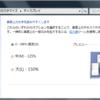 Windows 8 Release PreviewのデスクトップにおけるDPIスケーリング