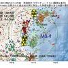 2017年09月16日 11時47分 茨城県沖でM3.4の地震