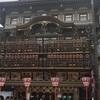 【京都はいつでもたくさんの人人人‼️】